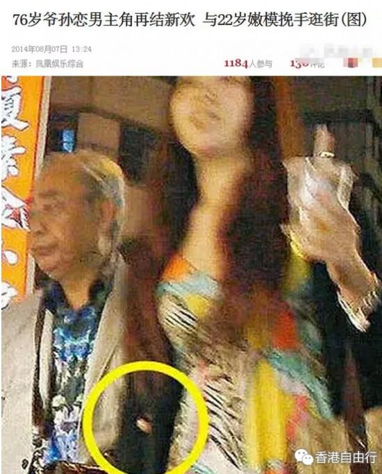 和高中女生车震_她是家道中落成破产千金何傲儿,收79岁大亨钻石_娱乐频道_中国网