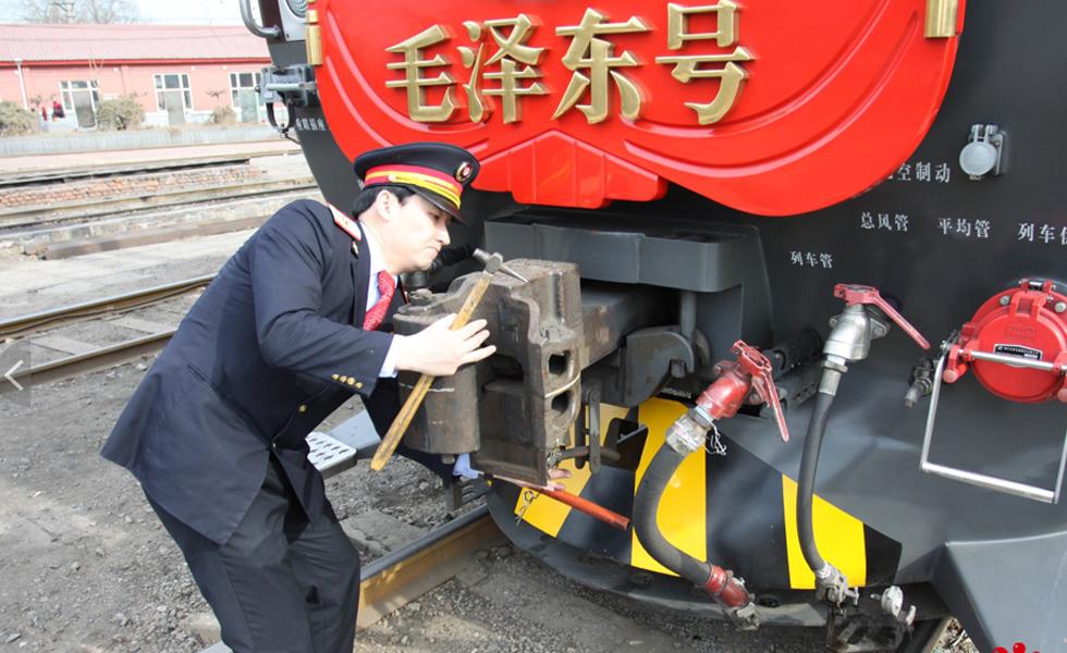 网媒走转改:探访'毛泽东号'列车背后的故事