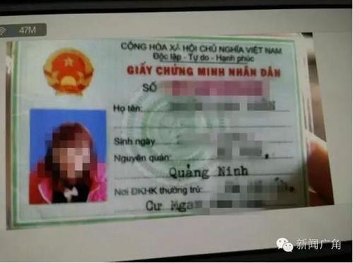 福建泉州十多位越南新娘集体失踪_多人怀怀孕孕_大香蕉新闻乐点彩票大发不时彩