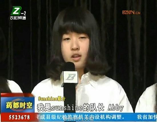 女团Sunshine素颜上地方台节目