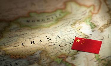 十三五开局看中国与世界