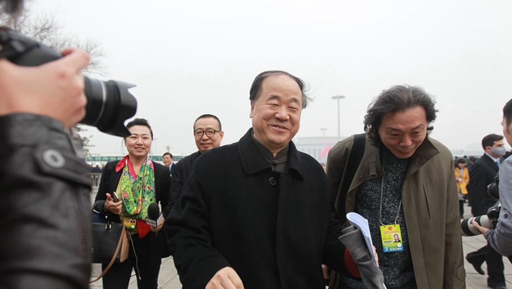 明星委员遭记者围堵 莫言微笑从容