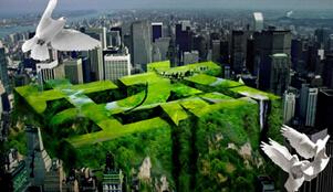 【纸片+】生态文明建设