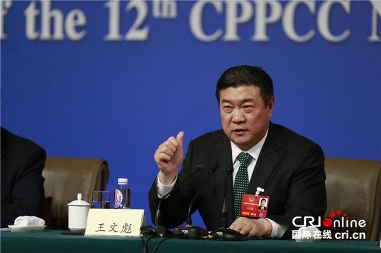 全国政协委员王文彪回答记者提问。摄影:沈湜