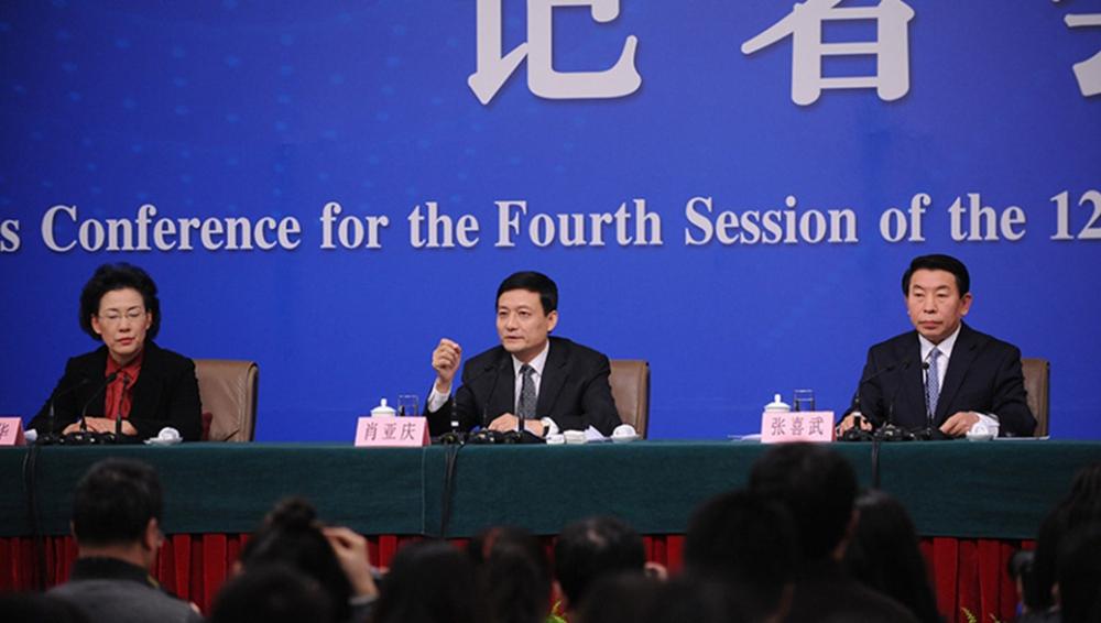 国资委主任肖亚庆等就'国企改革'答记者问