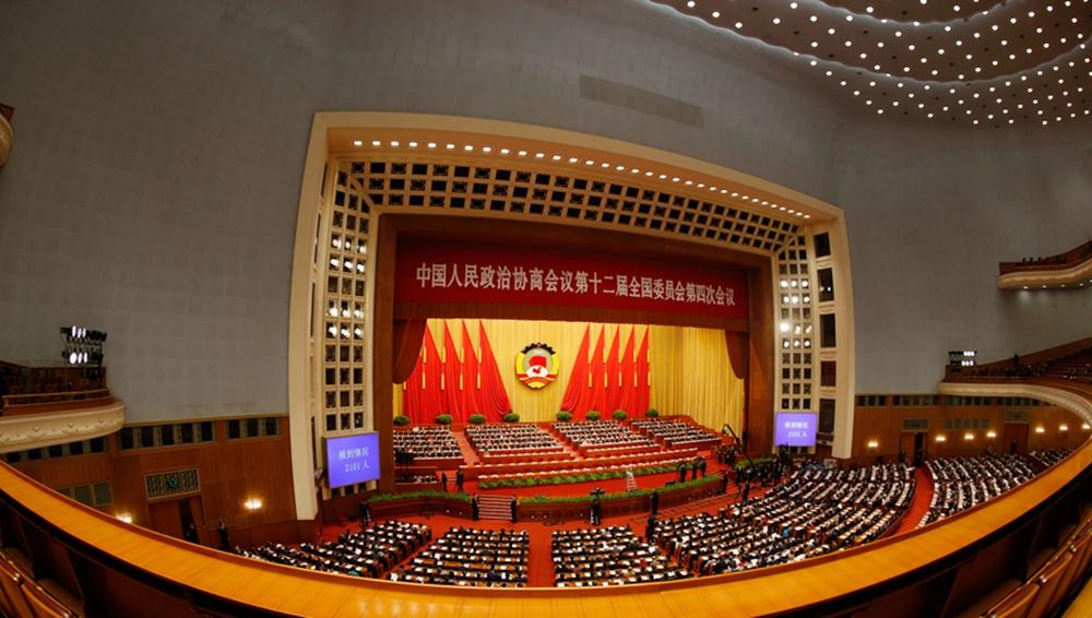全国政协十二届四次会议闭幕会在京举行