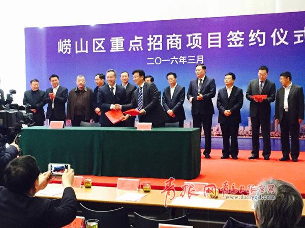 总投资30亿元的华谊兄弟青岛崂山电影文化小镇项目此番签约,项目经理
