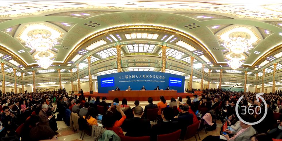 【中国网全景直播】金色大厅李克强总理记者会