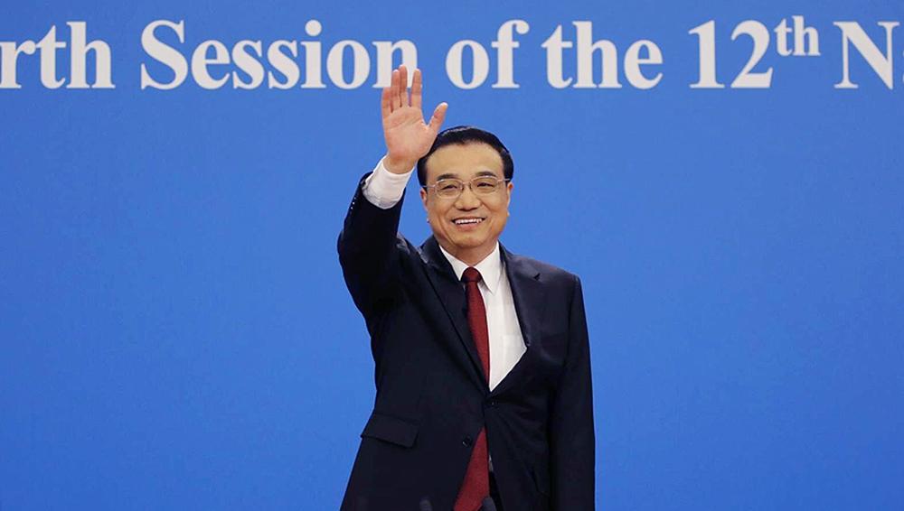 总理见面会特刊:李克强总理风采