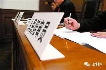 """【特别关注】""""两高""""工作报告起草过程全揭秘"""