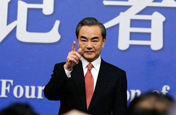 特别策划:外交部长王毅记者会上的表情包[组图]