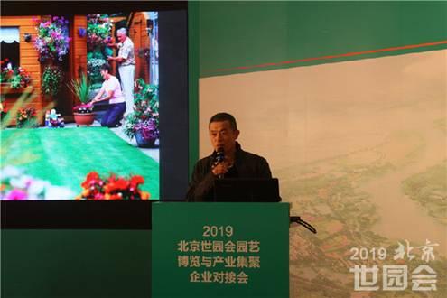 Jiang Shengde, President of Zhejiang Hongyue Seed Co., Ltd. is delivering a speech.
