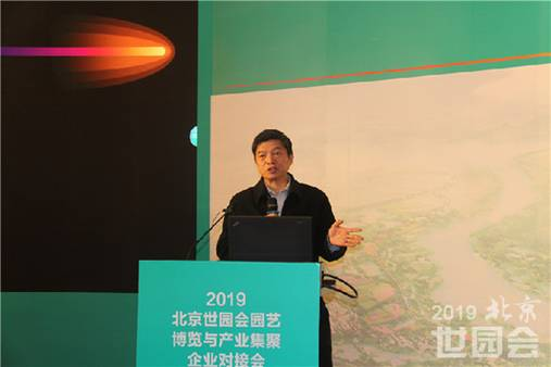 Zhao Shiwei, Director of Beijing Botanical Garden is delivering a speech.