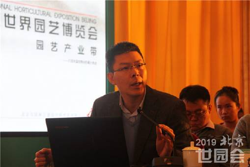 http://images.china.cn/attachement/jpg/site1000/20151127/b8aeed966ee317c258bc1d.jpg