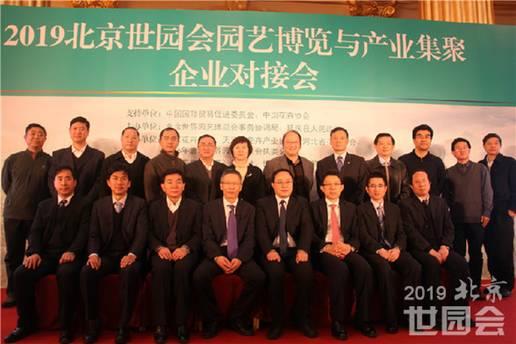 http://images.china.cn/attachement/jpg/site1000/20151127/b8aeed966ee317c258bd20.jpg