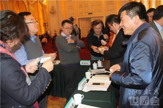 http://images.china.cn/attachement/jpg/site1000/20151127/b8aeed966ee317c258bd21.jpg