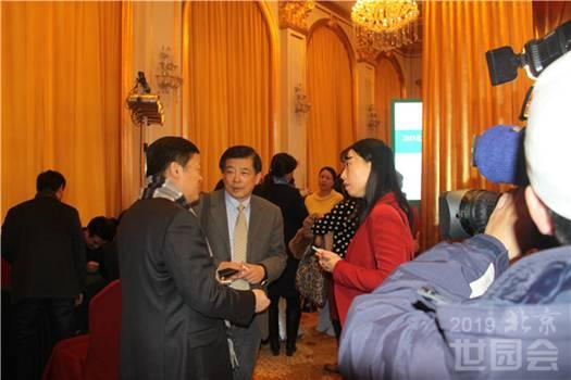http://images.china.cn/attachement/jpg/site1000/20151127/b8aeed966ee317c258bd22.jpg