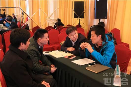 http://images.china.cn/attachement/jpg/site1000/20151127/b8aeed966ee317c258bd23.jpg