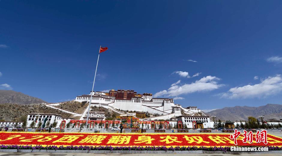 2016年3月27日,西藏拉薩布達拉宮廣場擺放巨型標語,迎接西藏百萬農奴解放57周年紀念日。
