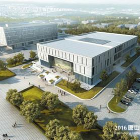 Tangshan International Horticultural Exposition 2016