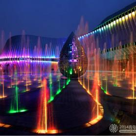International Horticultural Exposition 2014 Qingdao