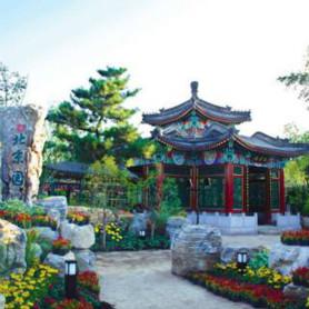 Beijing Park in the 7th Garden Expo, 2009 (Jinan)