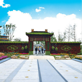 China Flower Expo