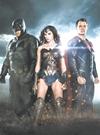 《蝙蝠侠大战超人》