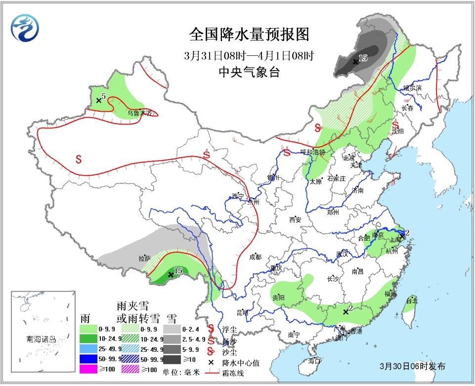 03月30日 未来三天全国天气预报