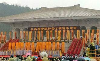 丙申年清明公祭轩辕黄帝典礼在陕西举行