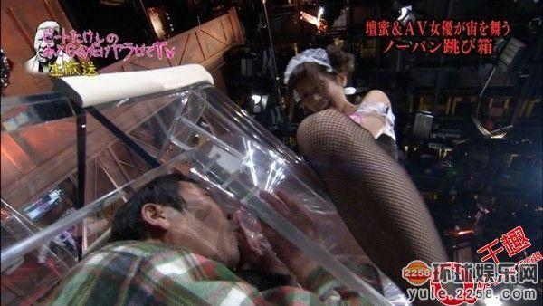 日本综艺节目网