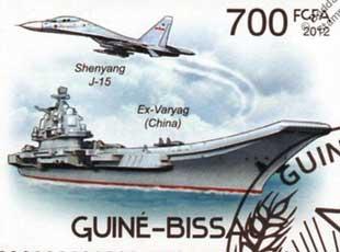 中國遼寧艦航母登上6國郵票