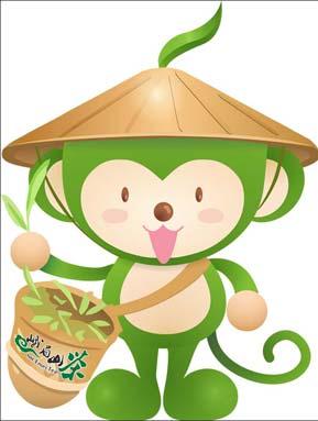 峨眉山國際茶博會官方LOGO與吉祥物