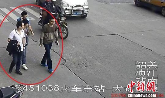 女子被男网友骗入传销组织遭不法拘禁殴打