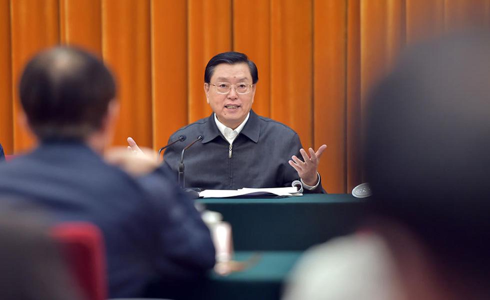 """张德江:保障人民群众""""舌尖上的安全"""""""