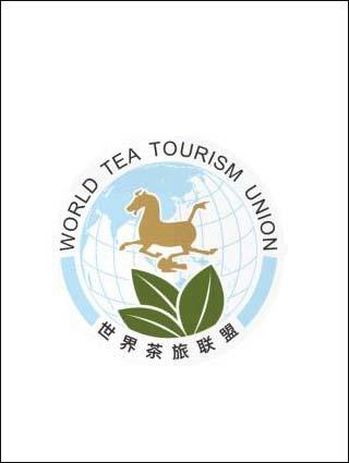 """""""旅游 茶""""产业转型升级 世界茶旅联盟logo解析"""