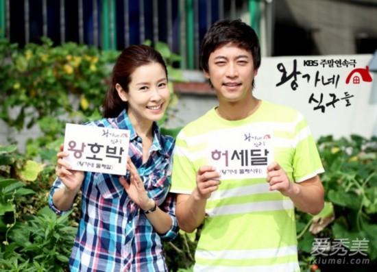 王家一家人/2013-曾经轰动一时的高收视率韩剧你看过几部呢