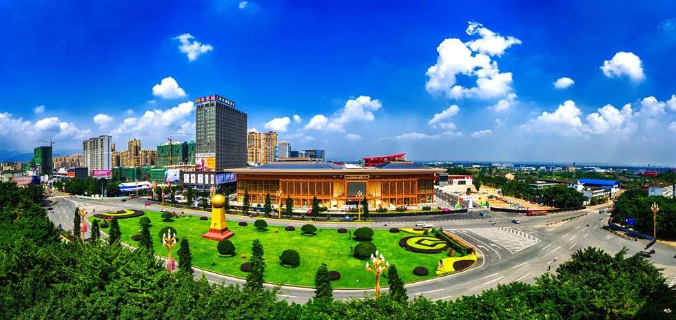 中国茶乡峨眉山国际茶文化博览交易会