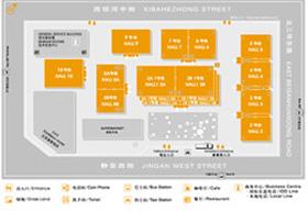第十九届北京科博会主要活动介绍