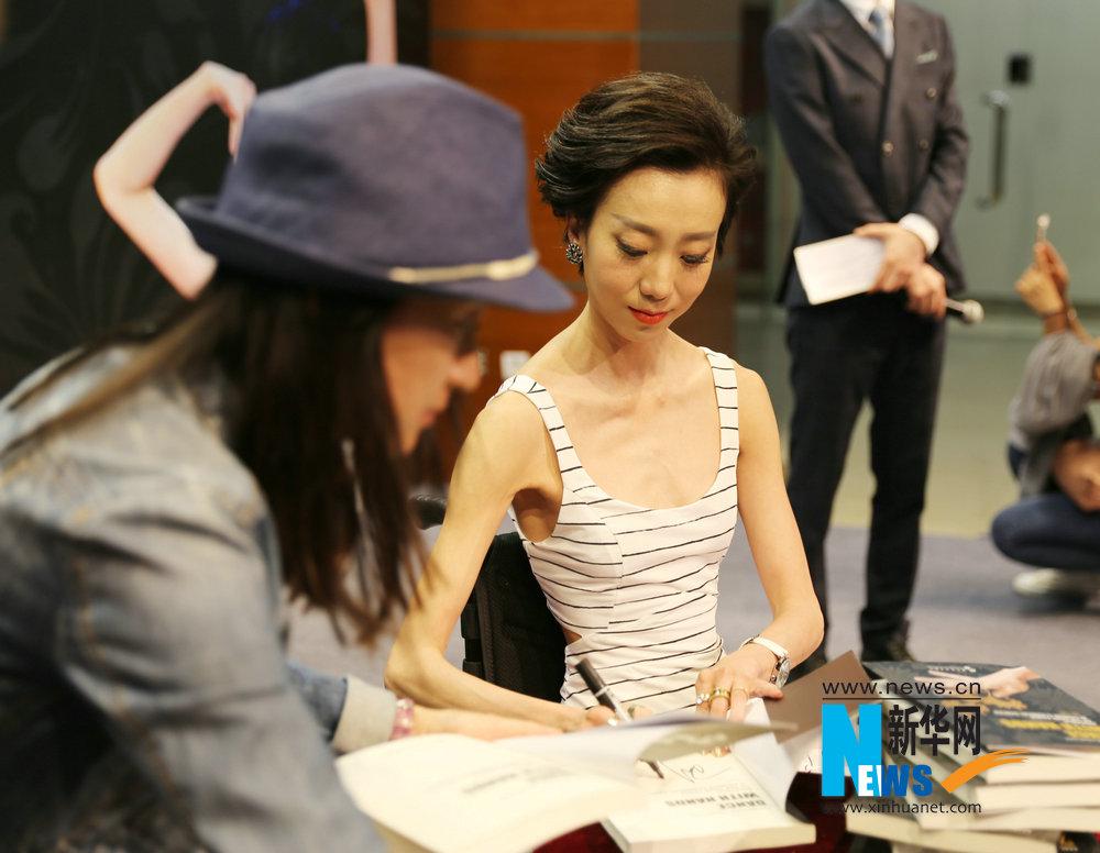 心灵舞者刘岩:舞蹈是我的信仰