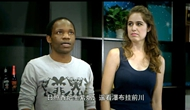 本期話題:深奧的中文