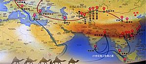 """2016""""一带一路""""商务沙龙——投资伊朗"""