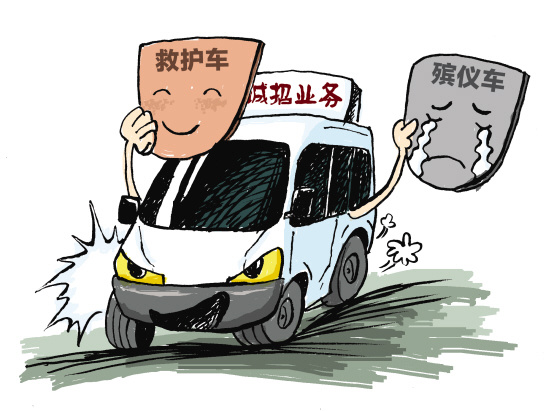 广州黑救护车猖獗:急救没药 护士无照谁敢坐