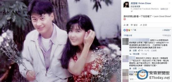 """力挺昔日""""荧幕情侣"""":周慧敏26年前与黎明合照"""