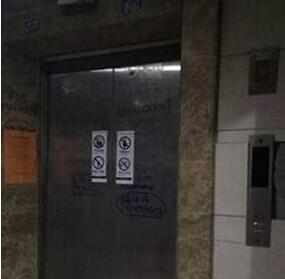 电梯运行突然变形 监控还原电梯故障经过