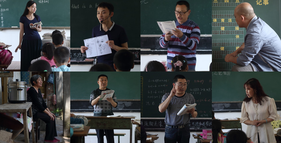一所乡村小学的14位教师速写