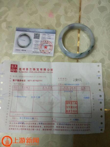 重庆游客被强制消费1万多 导游:不买明天还来