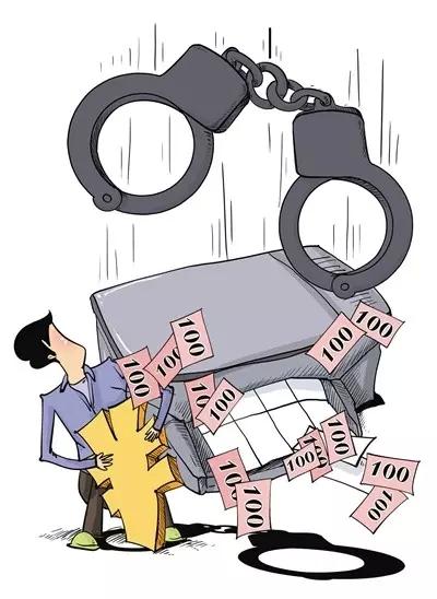 重庆破虚开发票案有什么猫腻 涉案金额高达26亿余元1