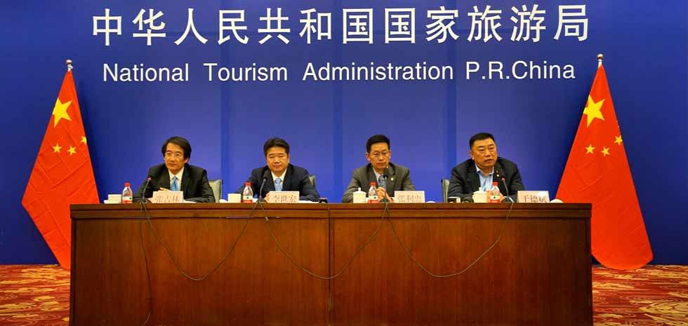 各国政要汇聚北京 共商世界旅游可持续发展(图)
