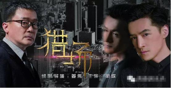 2016必火电视剧 诛仙猎场幻城翻译官东宫白鹿原